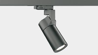 Foco LED FALCO para rail en museos para iluminar obras de arte Matisse 02